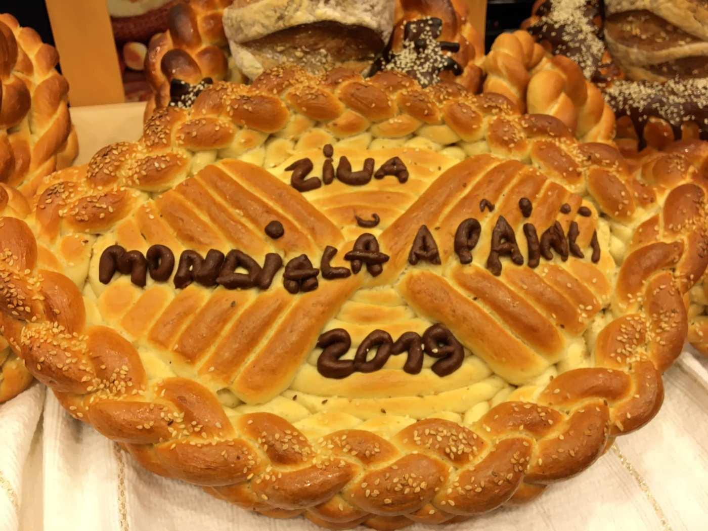 Foto credits: Facebook Facultatea de Inginerie Alimentară Suceava